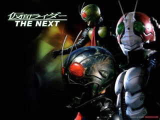 Kamen Rider: The Next  Sub English