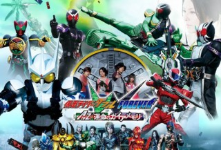 Kamen Rider W Forever A to Z The Gaia Memories of Fate sub english