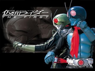Kamen Rider The First sub english