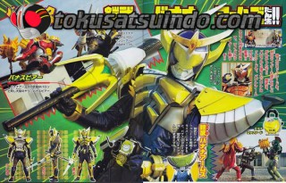 kamen Rider Gaim episode 13 sub indonesia