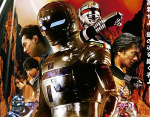Uchuu Keiji Gavan: The Movie sub indonesia