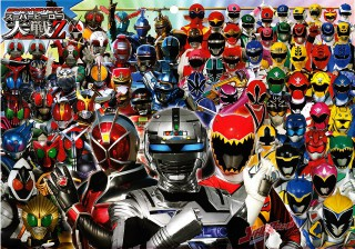 kamen rider x super sentai x space sheriff super hero taisen z sub indonesia