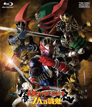 Kamen Rider Hibiki & The Seven Senki sub english