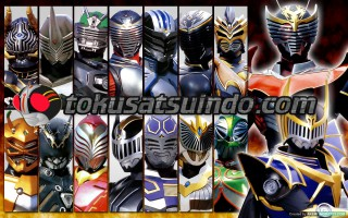 kamen Rider ryuki episode 8 sub english