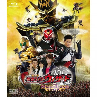 Kamen Rider Wizard The Movie – In Magic Land sub indonesia
