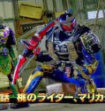 kamen rider gaim episode 17 sub indonesia