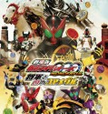kamen rider ooo the movie wonderful shogun and 21 core medals sub indonesia