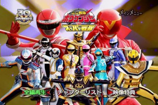 Boukenger VS Super Sentai sub english