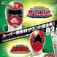 Carranger VS Ohranger  sub english