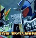 kamen rider gaim episode 19 sub indonesia