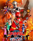 Kaizoku Sentai Gokaiger Vs Gavan The Movie sub indonesia
