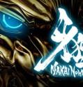 GARO : Makai No Hana Episode 01 sub raw