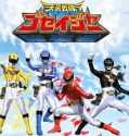 Tensou Sentai Goseiger episode 10 sub indonesia