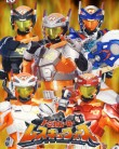 Tomica Hero Rescue Force episode 34 sub english final