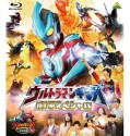 ultraman ginga special sub indonesia
