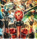 Download Kamen Rider Super Climax Heroes (WII & PSP) for PC