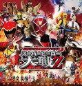 kamen rider x super sentai x space sheriff super hero taisen z sub english