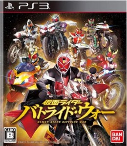download kamen rider battride war