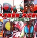 download Kamen Rider Mugen PC Free