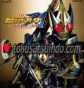 kamen rider blade the movie missing ace sub indonesia