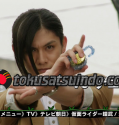 kamen rider gaim episode 38 sub indonesia