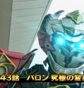 kamen rider gaim episode 43 raw