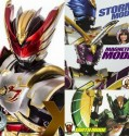 satria garuda bima x episode 17 sub english