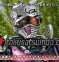 kamen rider drive episode 3 sub indonesia