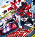 kamen rider drive episode 1 sub english