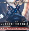 Kamen Rider Drive Episode 7 raw