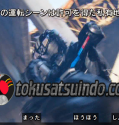 Kamen Rider Drive episode 7 sub indonesia