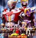 Kamen Rider Ryuki Special  13 Riders Subtitle Indonesia