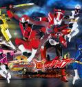 Shuriken Sentai Ninninger vs kamen rider drive sub english