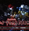 Shuriken Sentai Ninninger Episode 5 sub indonesia