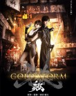 GARO GOLD STORM EPISODE 20 sub english