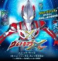 ultraman x episode 11 sub indonesia