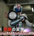 kamen rider drive episode 46 sub indonesia
