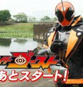 kamen rider ghost episode 1 sub indonesia