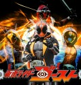 kamen rider ghost episode 17 sub english