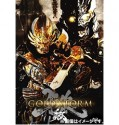 Garo Gold Storm movie sub indonesia