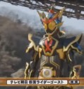 kamen rider ghost episode 23 sub indonesia