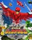 Doubutsu Sentai Zyuohger Episode 31 sub english