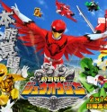 Doubutsu Sentai Zyuohger Episode 45 sub english