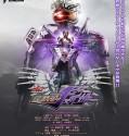 Kamen Rider Drive Saga: Kamen Rider Chaser sub indonesia