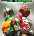 kamen rider amazon prime episode 5 raw