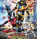 Kamen Rider × Kamen Rider Ghost & Drive: Super Movie War Genesis raw