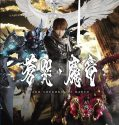GARO  movie Soukoku no Maryu sub indonesia