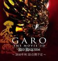 GARO movie Red Requiem sub indonesia