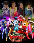 Zyuden Sentai Kyoryuger episode 30 sub indonesia