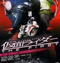 kamen rider the first movie sub indonesia